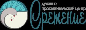 логотип2 - копия