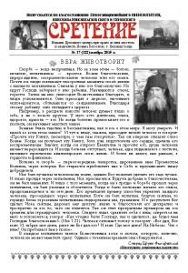 гл. стр. ноябрь 2015