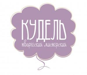 логотип вариант 2