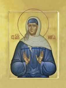 3 Мария