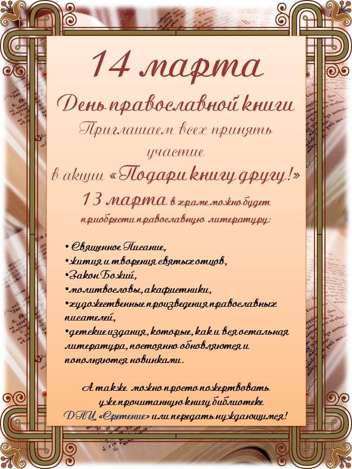Афиша книга